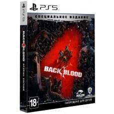 Back 4 Blood. Специальное Издание (PS5)