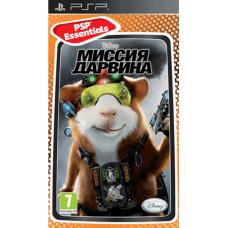 Disney / Миссия Дарвина (PSP)