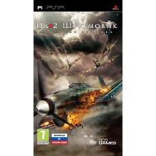 Ил-2 Штурмовик: Крылатые хищники (PSP)