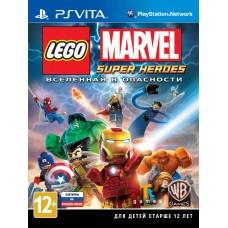 LEGO Marvel Super Heroes (русские субтитры) (PS VITA)