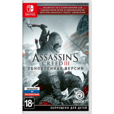 Assassin's Creed III Обновленная версия (Nintendo Switch)