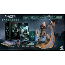 Assassin's Creed: Valhalla (Вальгалла) Collectors Edition (Издание без игрового диска)