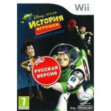 История игрушек 3: Большой побег (русская версия) (Wii / WiiU)