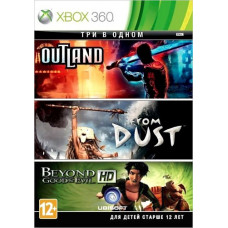 Beyond Good & Evil  / Outland / From Dust (Xbox 360 / One / Series)