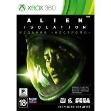 Alien Isolation. Nostromo Edition (Xbox 360)