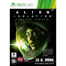 Alien Isolation. Ripley Edition (русская версия) (Xbox 360)